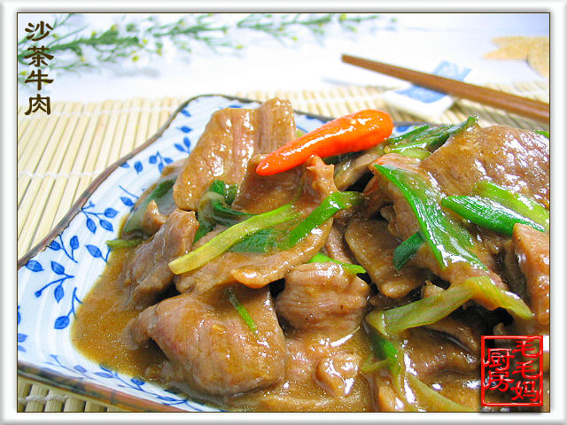127 沙茶牛肉
