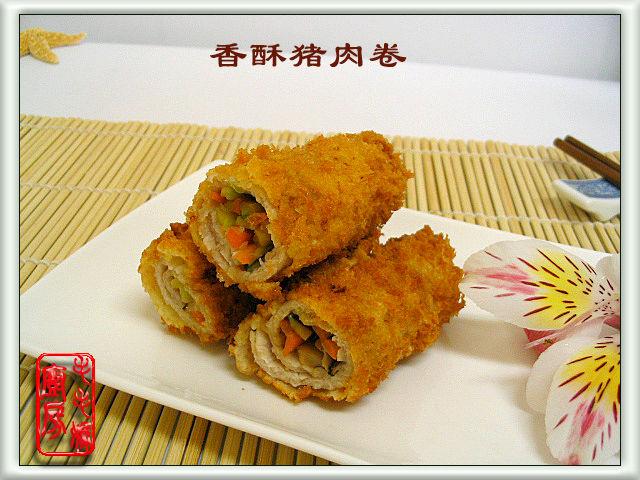 128 香酥猪肉卷