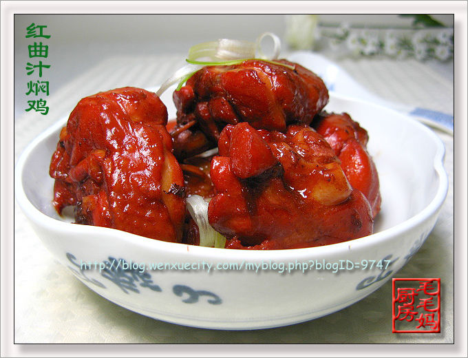176 红曲汁焖鸡