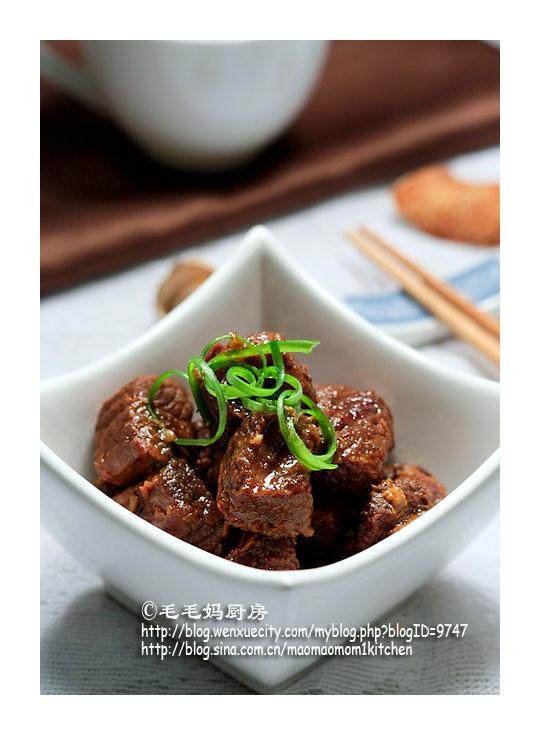 18 陈皮牛肉