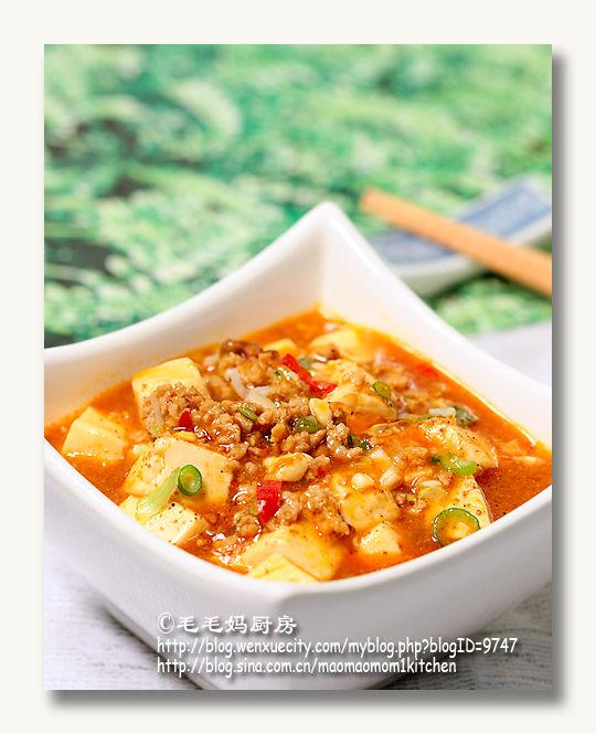 195 【麻婆豆腐】