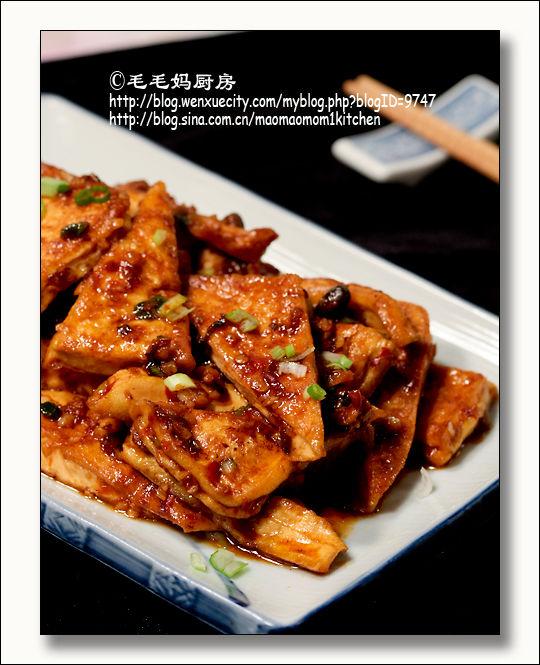 199 【鱼香豆腐】