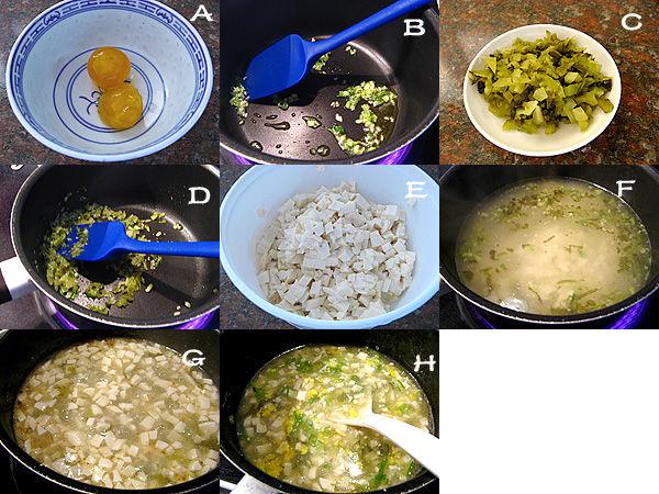 2123 酸菜蛋黄豆腐羹
