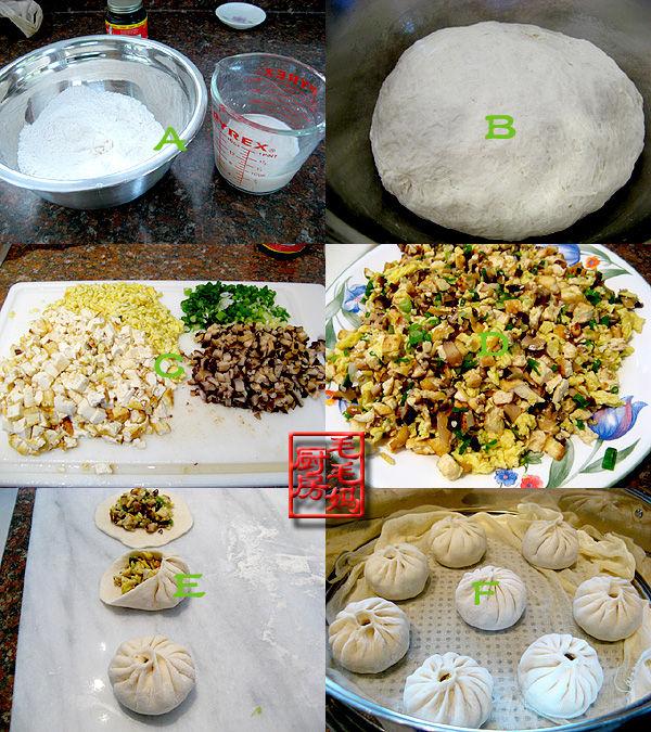 2129 豆腐香菇包子