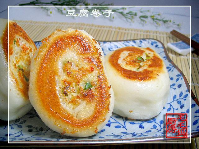 2130 豆腐卷子