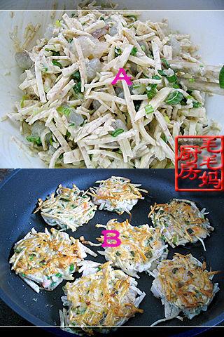 2135 香煎鲜虾芋饼