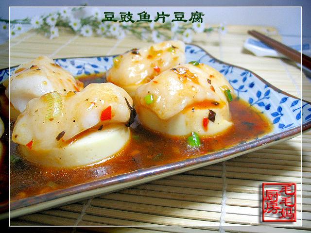 2136 豉汁鱼片豆腐