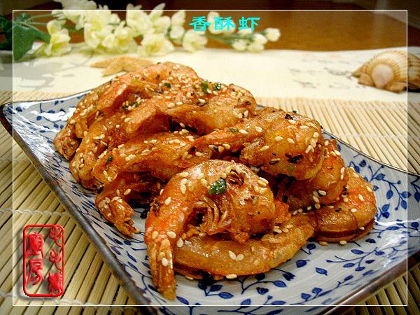 2139 香酥虾