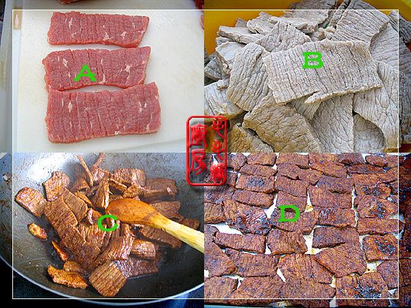219 五香牛肉干