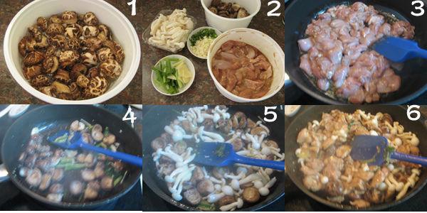 226 蚝油双菇鸡块