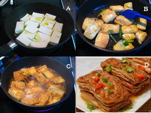 274 油卤豆腐