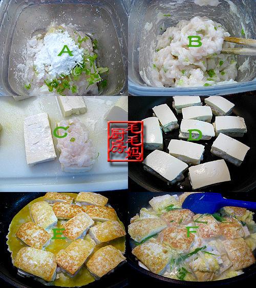 276 鱼蓉塌豆腐