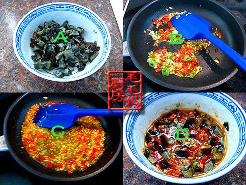 277 剁椒松花蛋拌豆腐