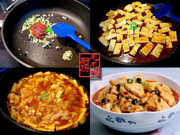 278 豉酱焖豆腐