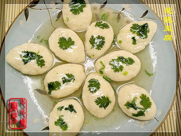 283 琵琶豆腐