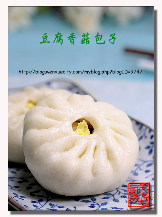311 豆腐香菇包子