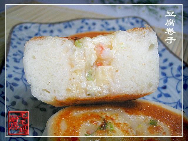 312 豆腐卷子