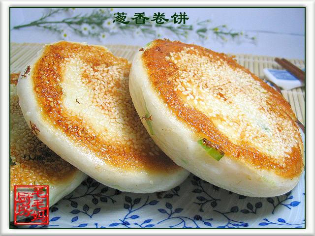 316 葱香卷饼