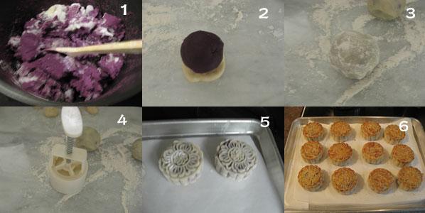 紫薯广式月饼1 【紫薯广式月饼】