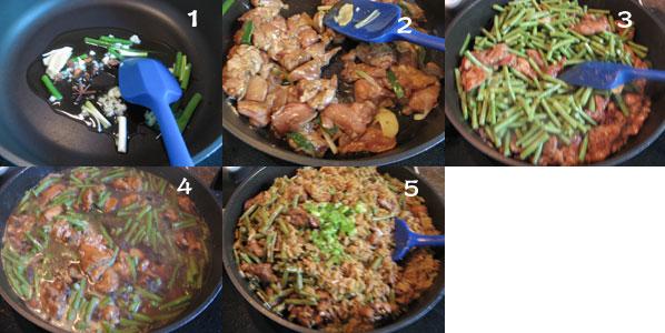 豆角鸡肉焖饭1 【豆角鸡肉焖饭】