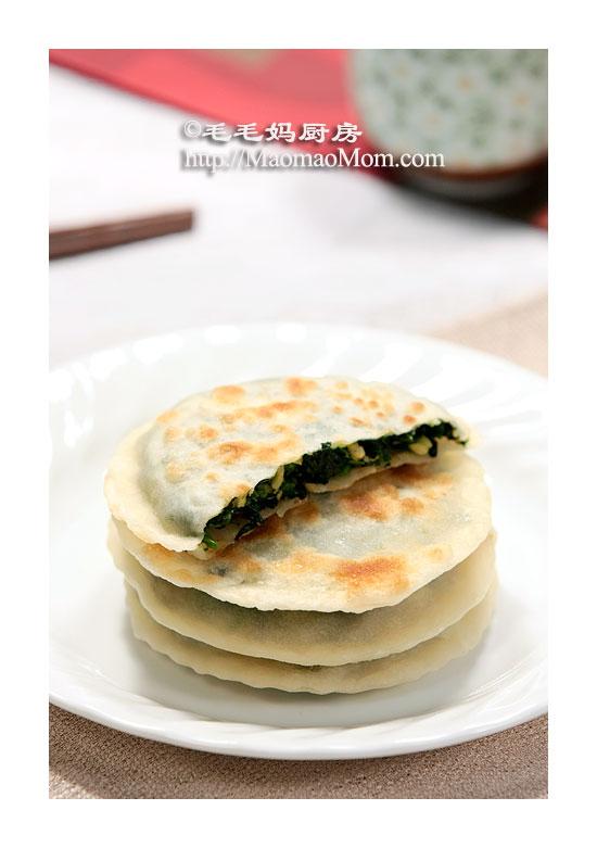 菠菜饼2 【菠菜饼】