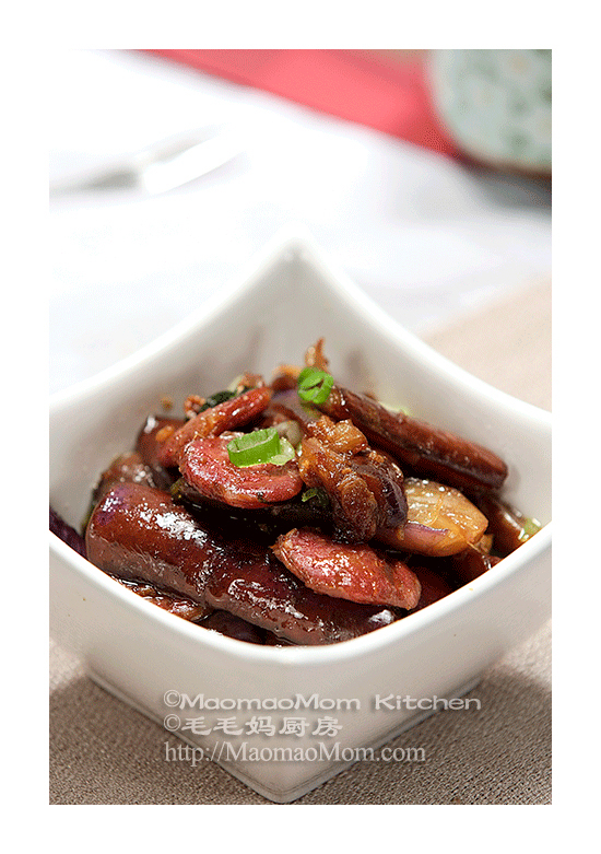 腊肠茄子F1 【Stir Fried Eggplant with Chinese Sausage】