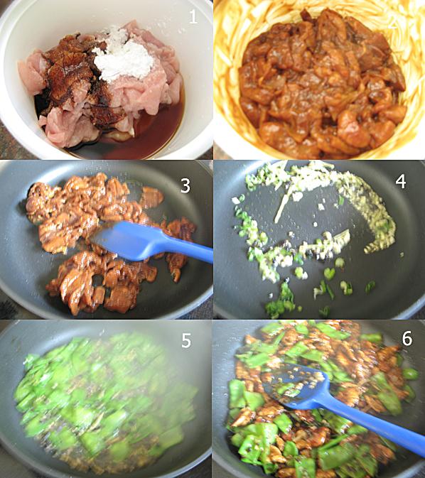 Pork snow pea stir fry recipe