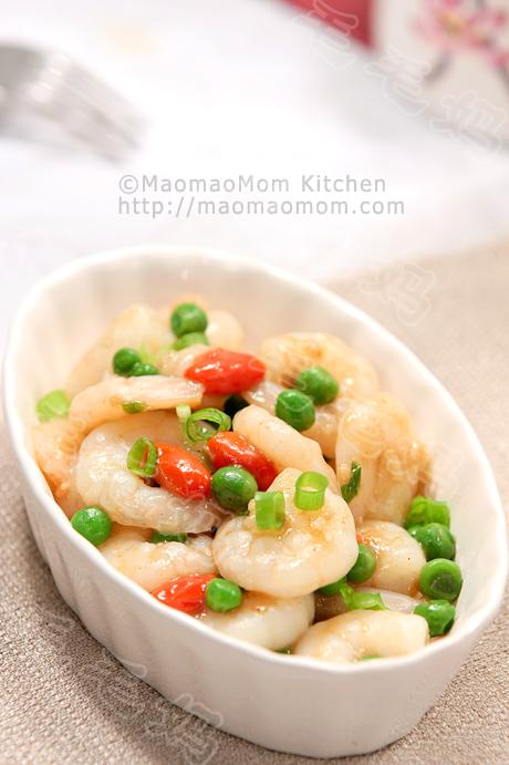 青豆虾仁F1 海鲜类