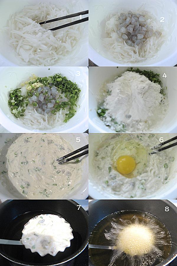 萝卜端子1 萝卜端子 Daikon and shrimp patties
