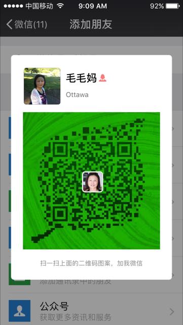my wechat ID