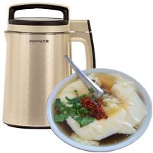 980 华人生活馆特价豆浆机/面条机等产品