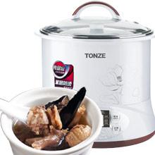 DGD22 22EG 华人生活馆特价豆浆机/面条机等产品