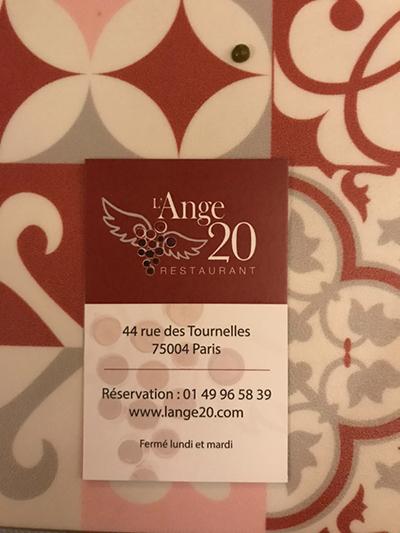 IMG 1149 巴黎的四月  罗丹博物馆,巴黎歌剧院