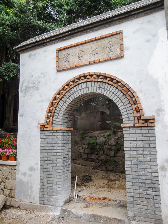 DSC01891 2015年  福州上杭路