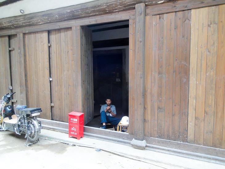 DSC01920 2015年  福州上杭路
