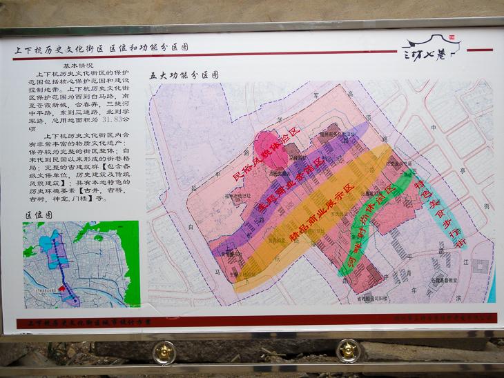 DSC01922 2015年  福州上杭路