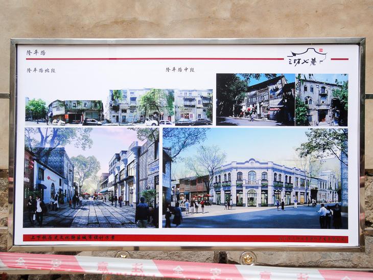 DSC01924 2015年  福州上杭路