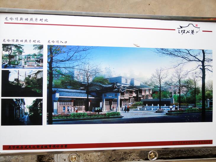 DSC01925 2015年  福州上杭路