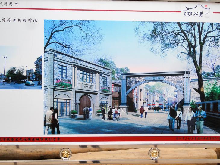 DSC01926 2015年  福州上杭路