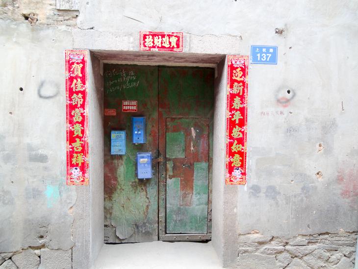 DSC01934 2015年  福州上杭路