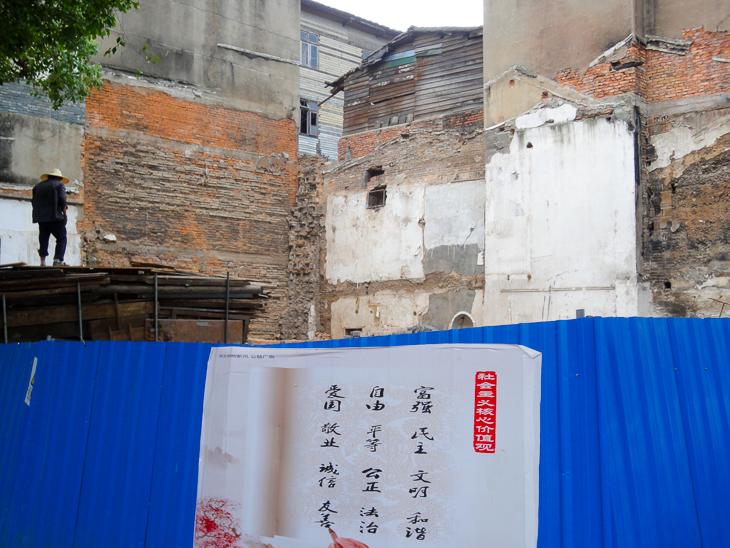 DSC01938 2015年  福州上杭路